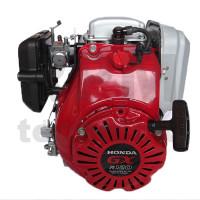 motor Honda GXR 120 - KREU